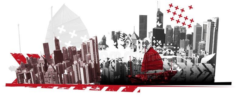 nya Hong Kong vektor illustrationer
