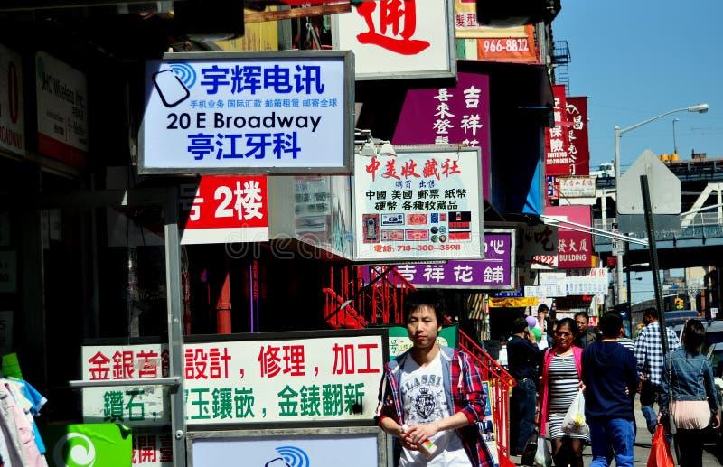 NYC: Biznes Podpisuje wewnątrz Chinatown zdjęcia royalty free