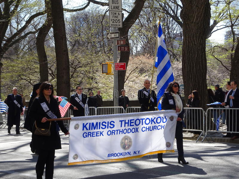 NYC Greek Independence Day Parade 2016 Part 2 12. The Federation of Hellenic Societies of Greater New York organizes the annual Greek Independence Day Parade in royalty free stock image