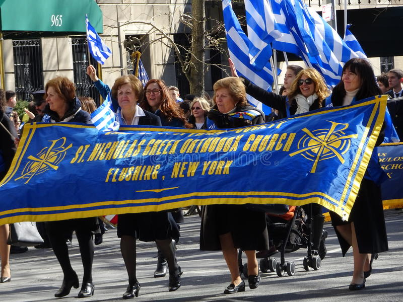 NYC Greek Independence Day Parade 2016 Part 5 94. The Federation of Hellenic Societies of Greater New York organizes the annual Greek Independence Day Parade in stock image