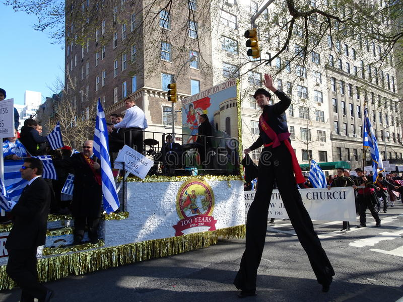 NYC Greek Independence Day Parade 2016 Part 6 45. The Federation of Hellenic Societies of Greater New York organizes the annual Greek Independence Day Parade in stock image