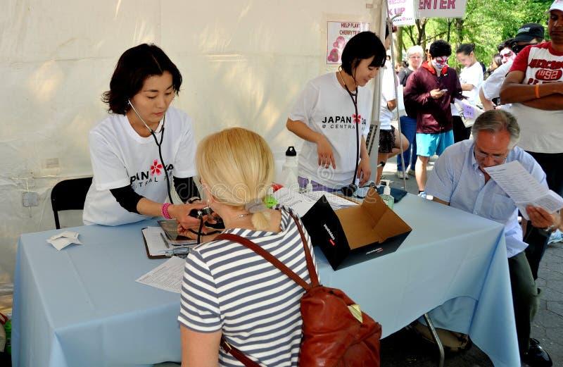 NYC: Tienda de la salud en el festival del día de Japón fotografía de archivo libre de regalías