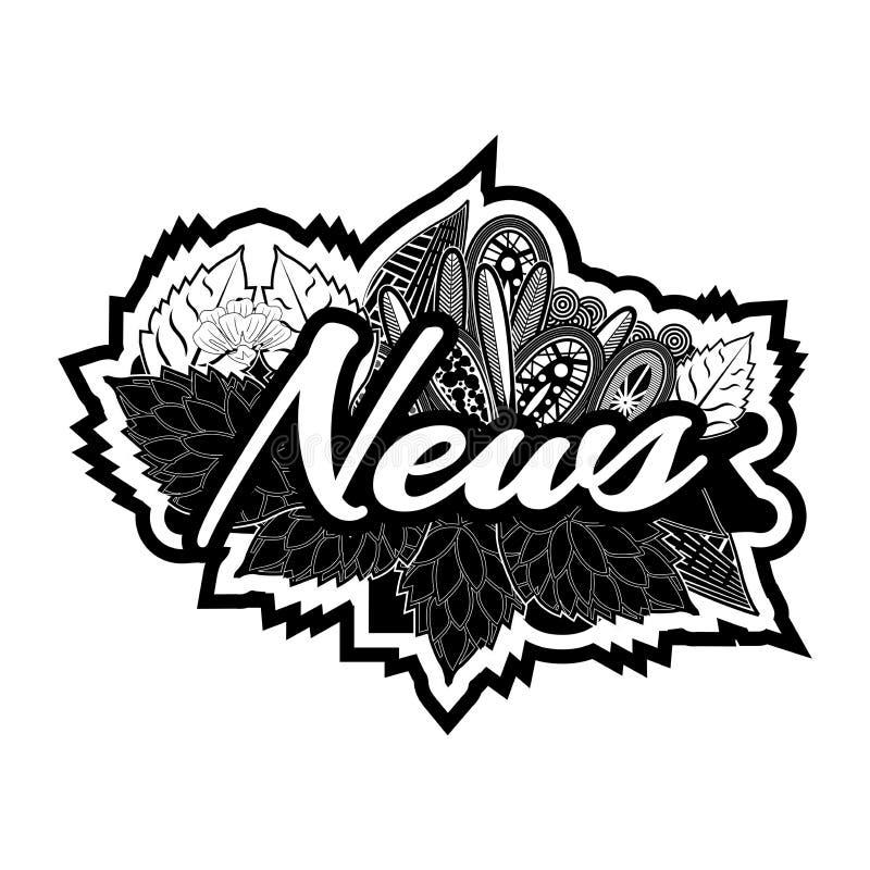 Nyheternasymbol för reklambladet, affisch, baner, rengöringsduktitelrad abstrakt bakgrund royaltyfri illustrationer