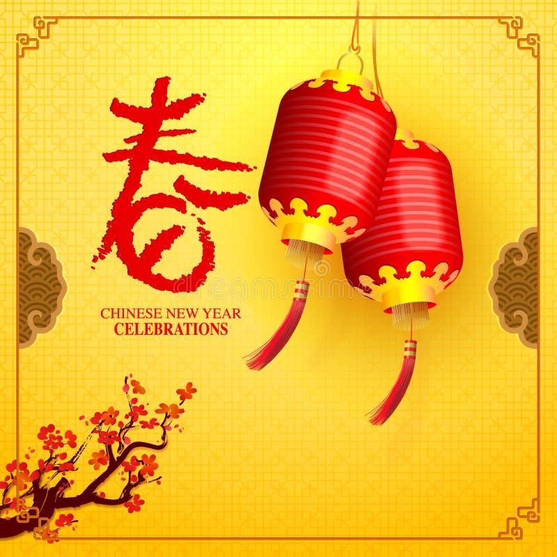nytt år för kinesisk design royaltyfri illustrationer