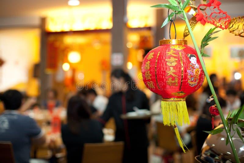 nytt år för kinesisk lykta royaltyfri bild