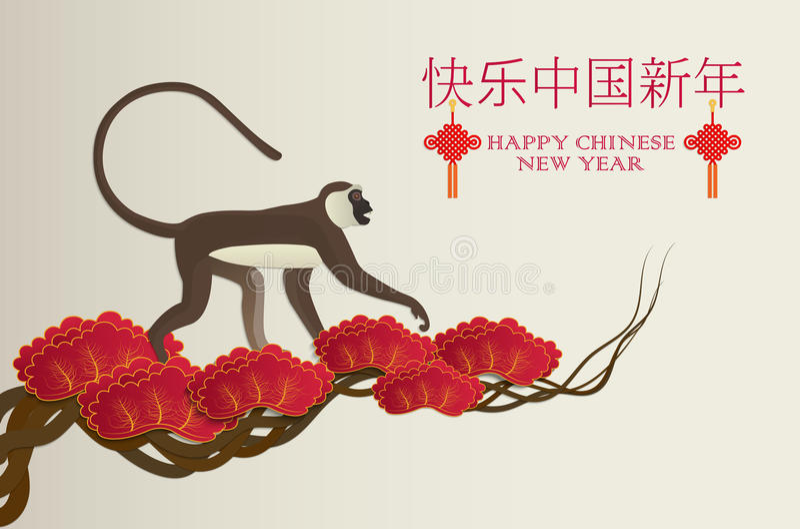 Nytt år 2016 för kinesisk zodiak Apadesign vektor illustrationer