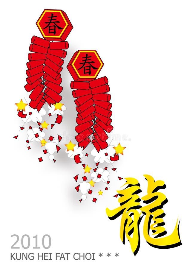 nytt år för kinesiska smällare royaltyfri illustrationer
