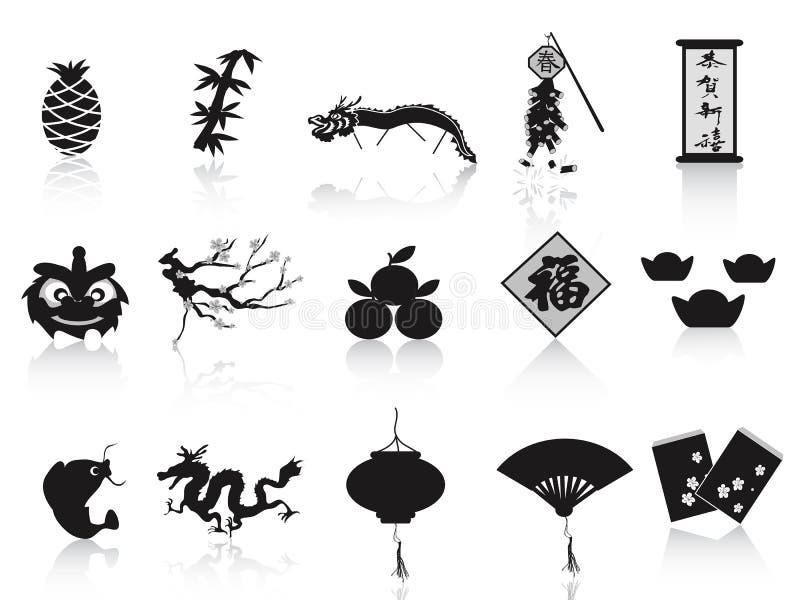 nytt år för svart kinesisk symbol vektor illustrationer