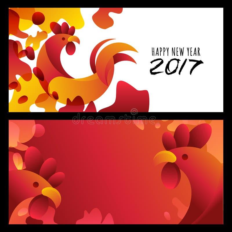 Nytt år 2017 Uppsättning av hälsningkortet, affisch, baner med rött tuppsymbol av 2017 stock illustrationer