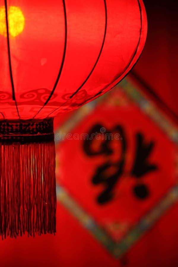 nytt år för kinesisk garnering fotografering för bildbyråer