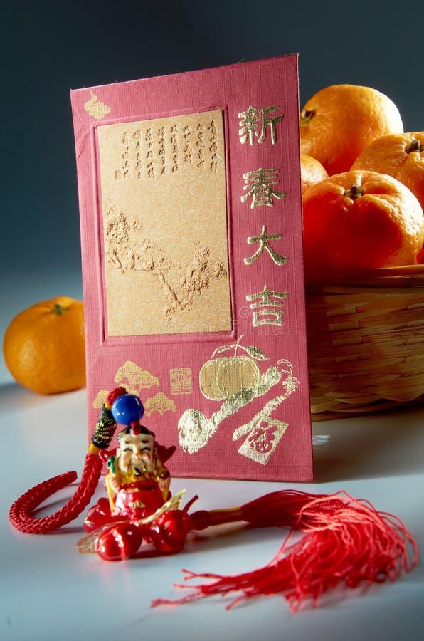 nytt år för kinesisk hälsning royaltyfria foton
