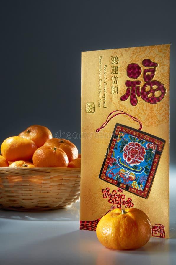 nytt år för kinesisk hälsning royaltyfri bild
