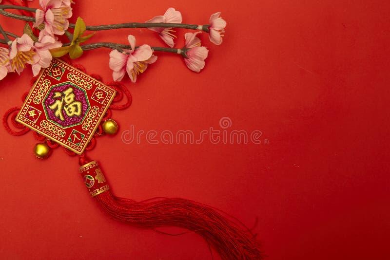 nytt s år för kinesisk garnering arkivbilder