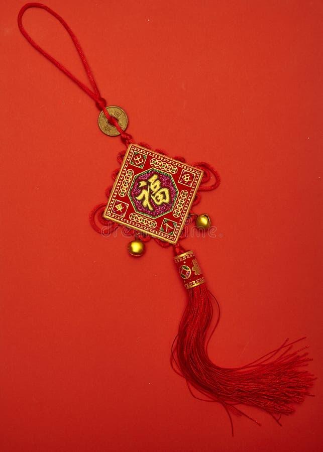 nytt s år för kinesisk garnering royaltyfri bild