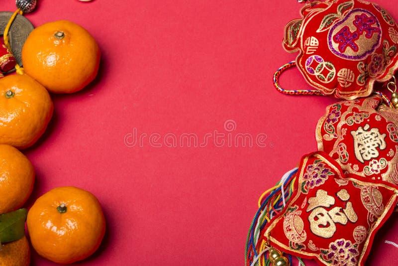 nytt s år för kinesisk garnering arkivfoto