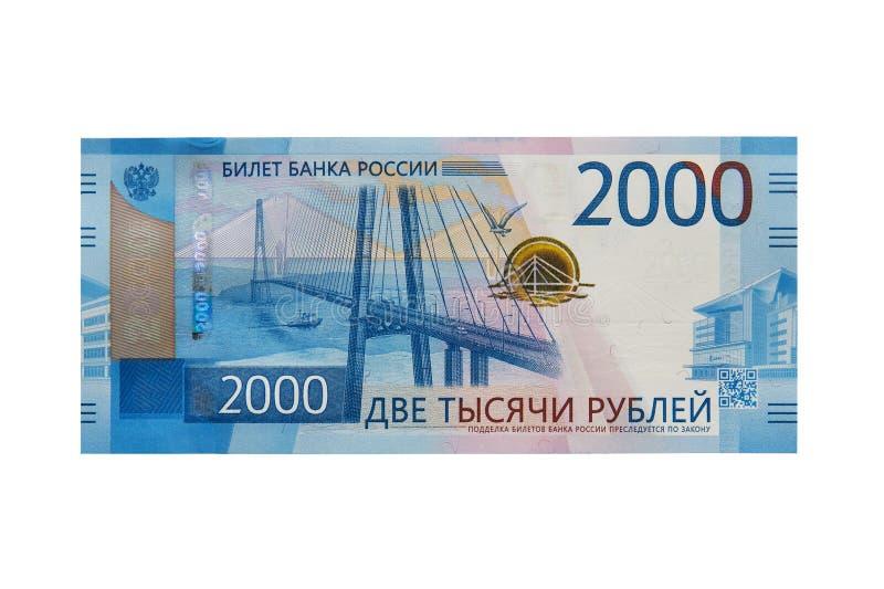 nytt sedelvärde 2000 isolerade rubel royaltyfri bild