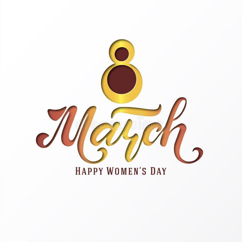 8-ое марта открытка женщины дня s Бумажная отрезанная предпосылка праздника литерность Ультрамодный шаблон конструкции мать s дня бесплатная иллюстрация