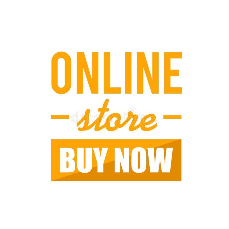 Онлайн магазина покупки иллюстрация концепции знака теперь иллюстрация штока