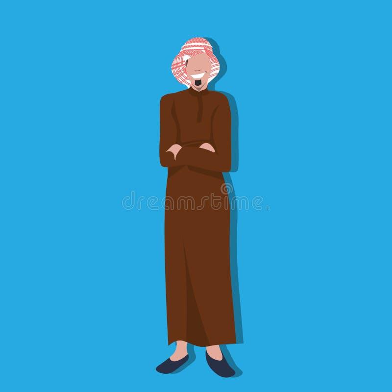 O ícone árabe do homem de negócio dobrou as mãos que vestem o avatar masculino do personagem de banda desenhada do homem de negóc ilustração do vetor
