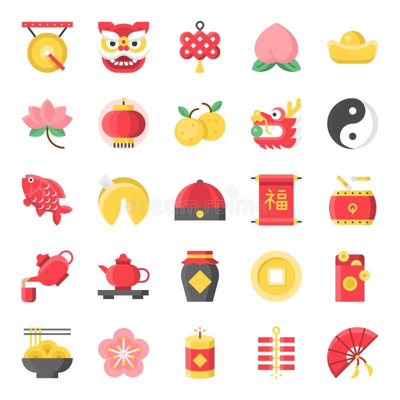 O ícone bonito liso chinês do ano novo, px 128 no sistema de grade ajustou 1/2 ilustração stock