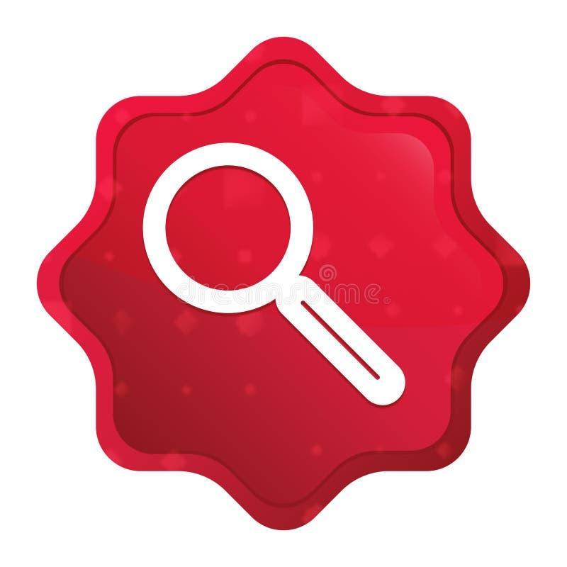 O ícone da lupa enevoado aumentou botão vermelho da etiqueta do starburst ilustração royalty free