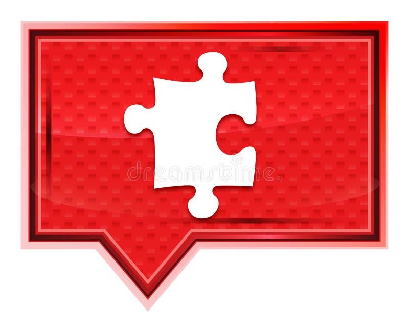O ícone do enigma enevoado aumentou botão cor-de-rosa da bandeira ilustração royalty free