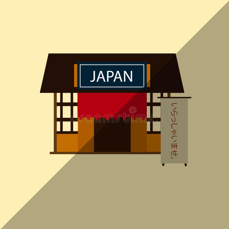 O ícone do restaurante de Japão grande para alguns usa-se Vetor eps10 ilustração stock
