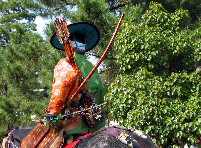 Download O último samurai?:) foto de stock. Imagem de archery, nave - 58316
