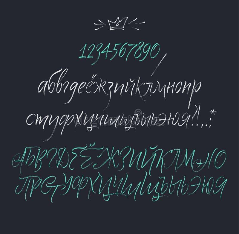 O alfabeto rotula o lowercase, o uppercase e os números ilustração do vetor