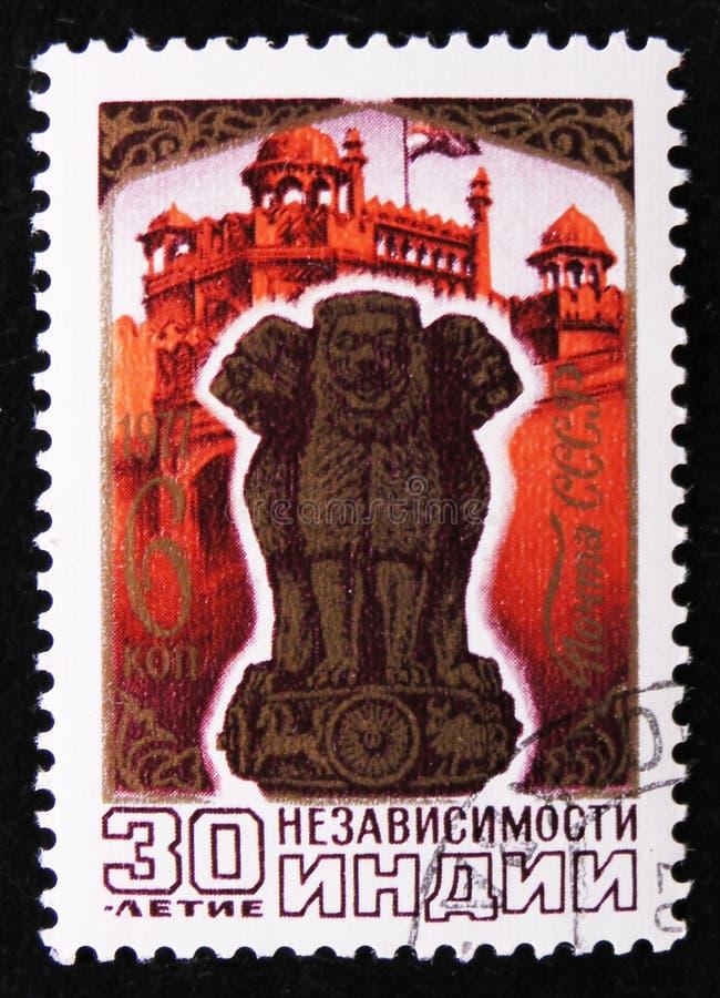 30o aniversário da independência da Índia, cerca de 1977 fotografia de stock