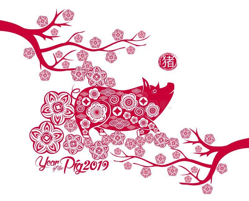 O ano 2019 chinês feliz do sinal do zodíaco do ano novo do porco com papel vermelho cortou a arte e craft o estilo no fundo da co ilustração stock
