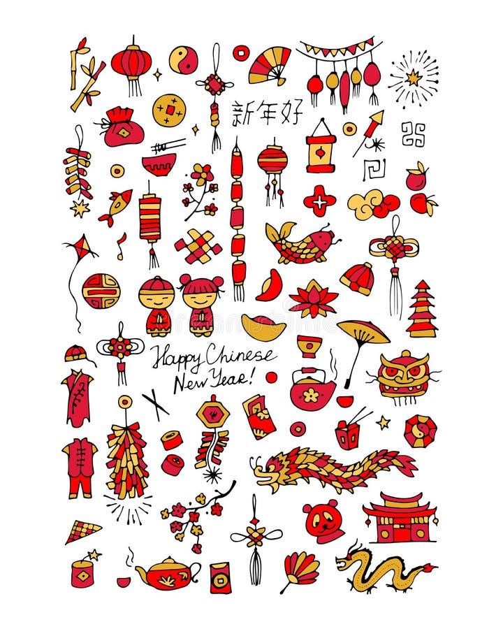 O ano novo chinês, ícones ajustou-se para seu projeto ilustração do vetor