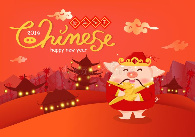 O ano novo chinês, 2019, porco, deus da riqueza, montanhas ajardina na floresta do natureza e a de bambu da árvore, feriado da es ilustração do vetor