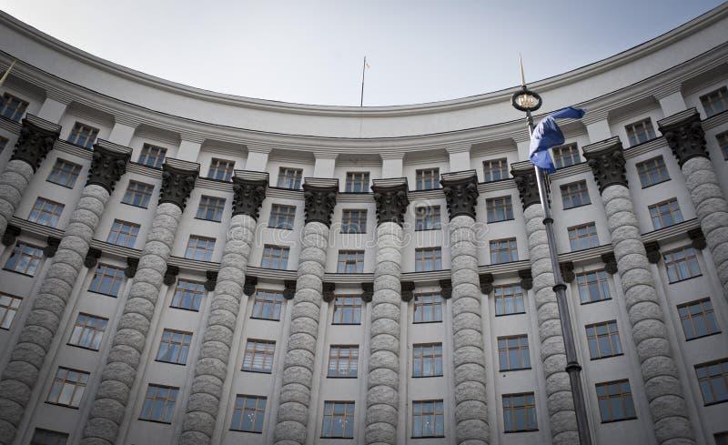 O armário dos ministros de Ucrânia imagem de stock royalty free