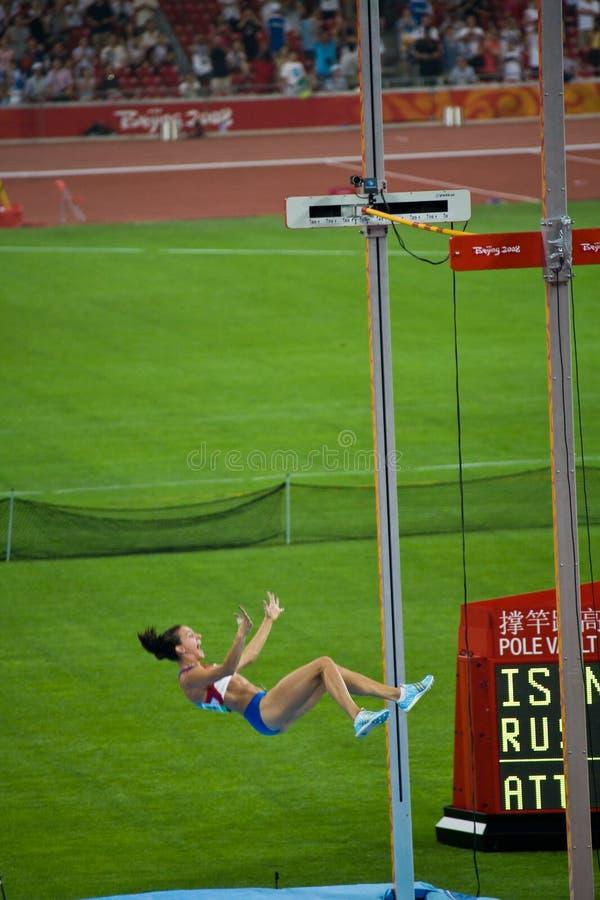 O atleta da mulher quebra o record mundial fotos de stock royalty free