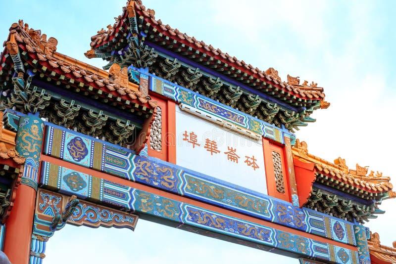 O bairro chinês velho da cidade do marco em Portland, Oregon É liste fotografia de stock royalty free