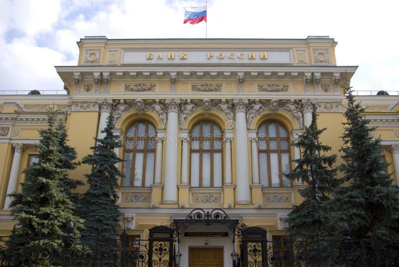 O banco central da Federação Russa fotografia de stock royalty free