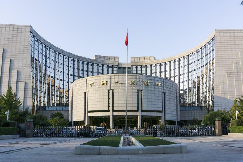 O Banco da China do ` s dos povos foto de stock