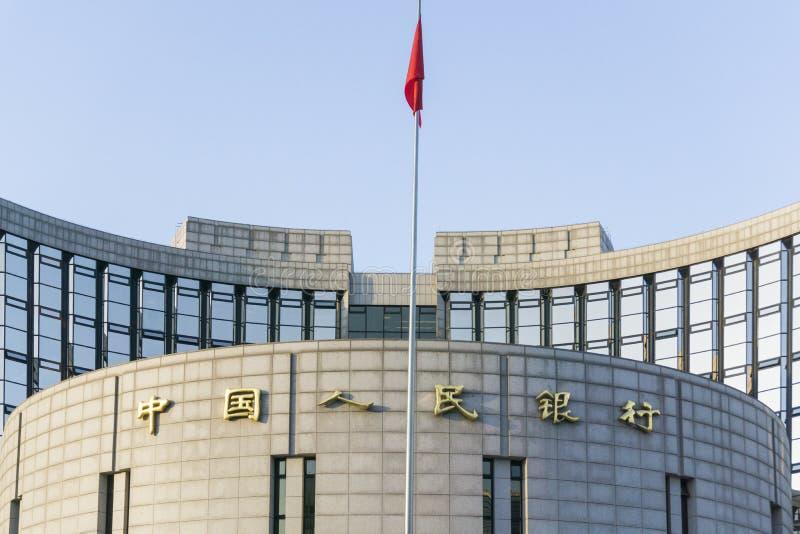 O Banco da China do ` s dos povos fotografia de stock royalty free