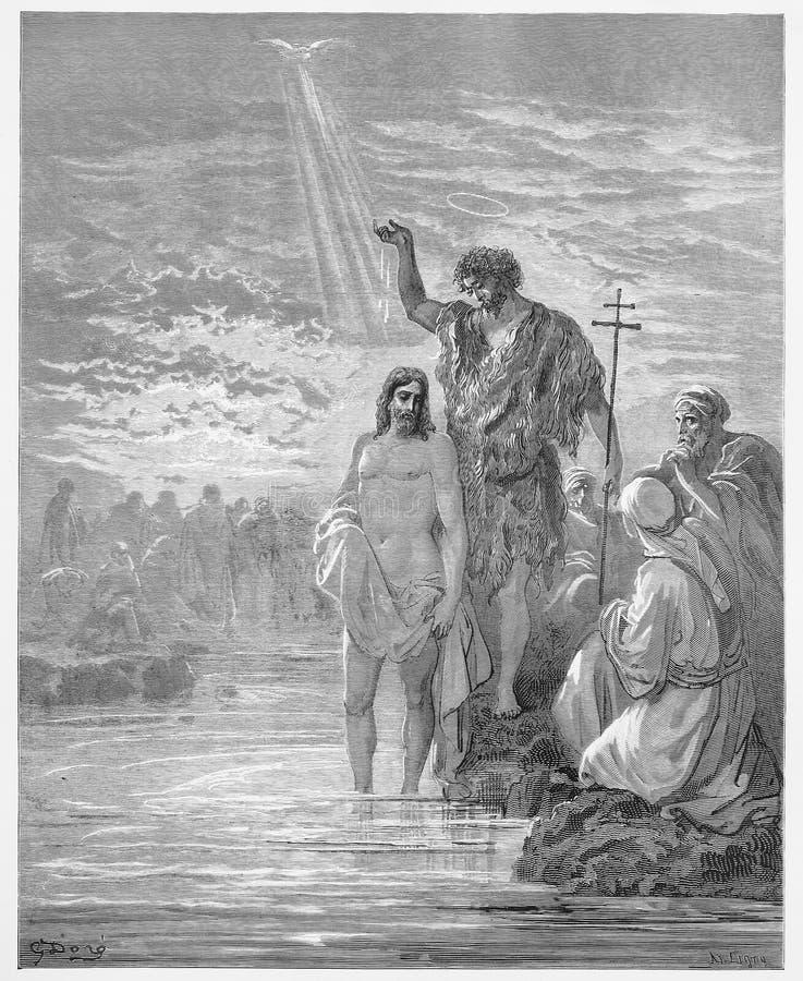 O baptismo de Jesus foto de stock