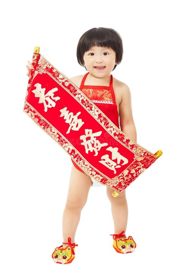O bebê que guarda felicitações bobina pelo ano novo chinês fotografia de stock