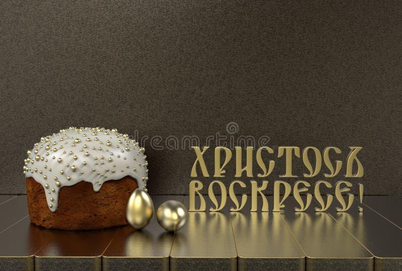 O bolo da Páscoa, os ovos dourados e o cumprimento text em um fundo cinzento ilustração stock