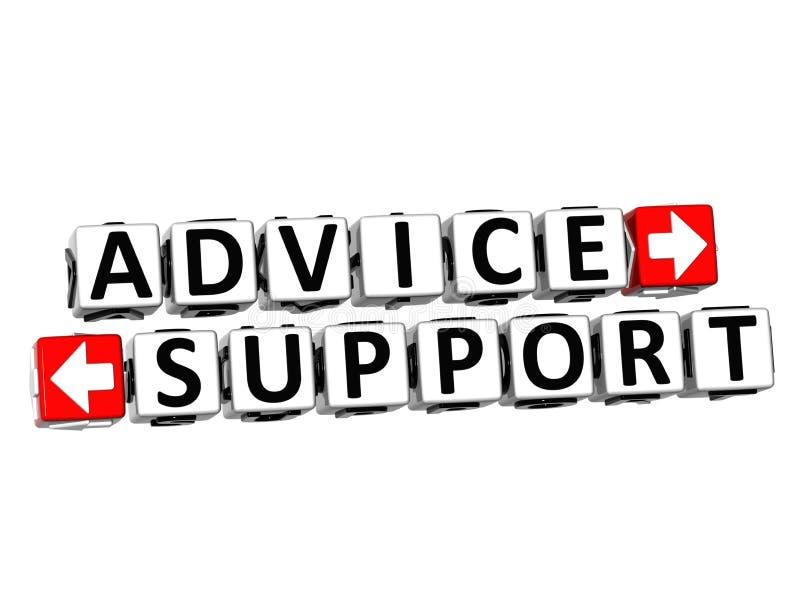o botão do apoio do conselho 3D clica aqui o texto do bloco ilustração stock