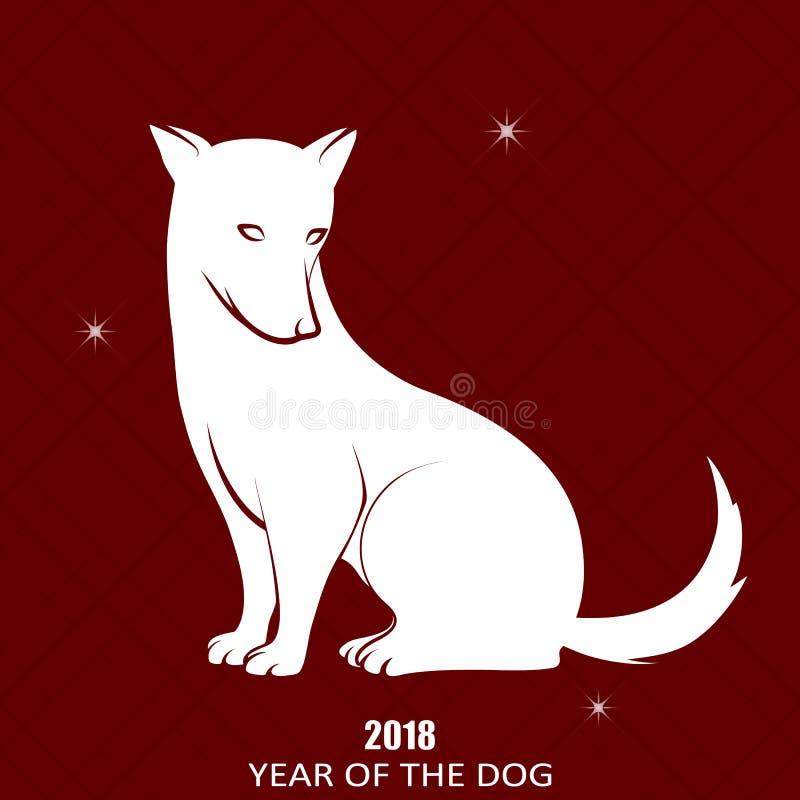 O cão é o símbolo do ano novo chinês 2018 Projete para cartões do feriado, calendários, bandeiras, cartazes ilustração do vetor