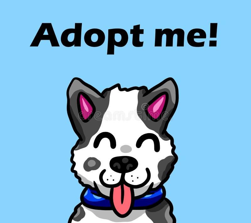 O cão bonito quer ser adotado ilustração do vetor
