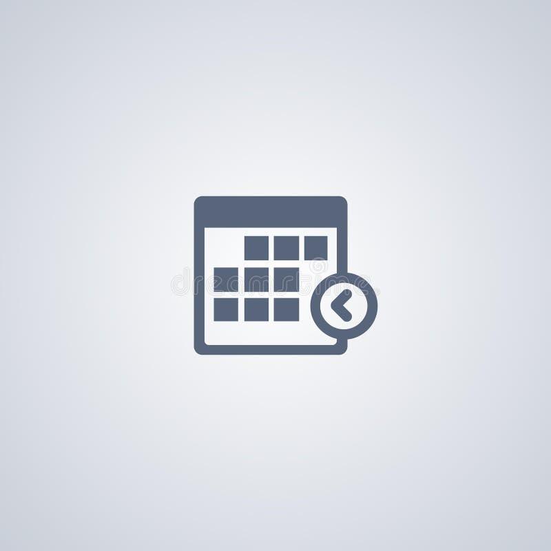 O calendário, mês, vector o melhor ícone liso ilustração royalty free
