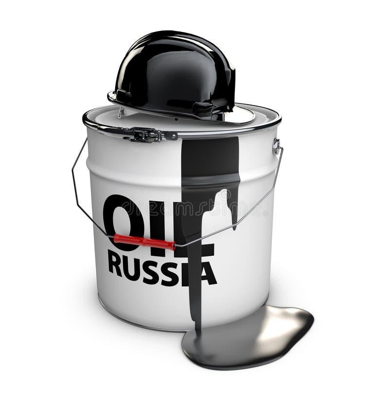 O capacete no tambor do óleo do russo, ilustração 3d isolou o branco ilustração do vetor