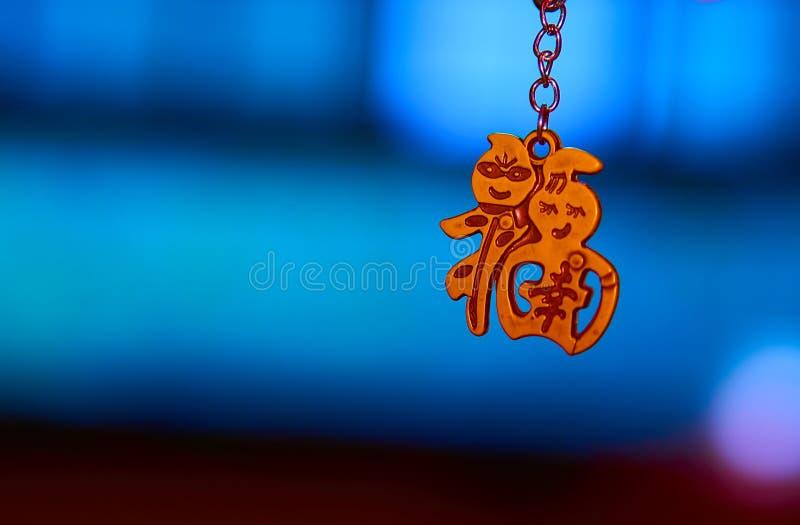 O caráter chinês da bênção imagens de stock