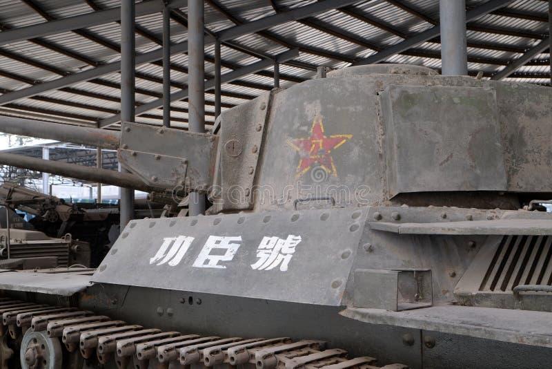 O carro de combate médio T-97 japonês fotografia de stock royalty free