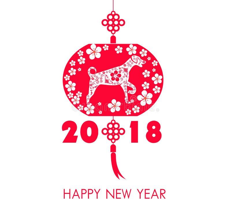 O cartão chinês feliz do ano novo 2018 é o dinheiro das moedas de ouro - ano de cão ilustração stock